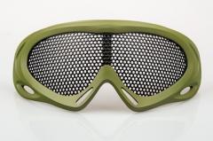NP PRO Mesh Eye Protection Green  (Large)