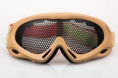 NP PRO Mesh Eye Protection Tan  (Large)