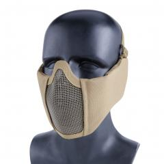 Mask 6 - Tan